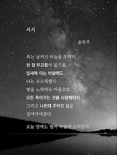 KakaoTalk_20170104_104221574.jpg