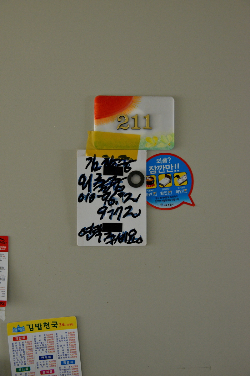 kw03.jpg