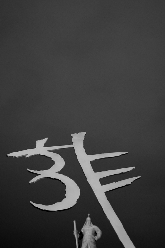 ssh05.jpg