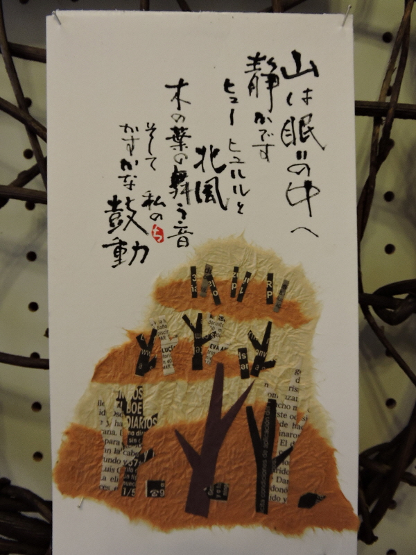 ysj2917.JPG