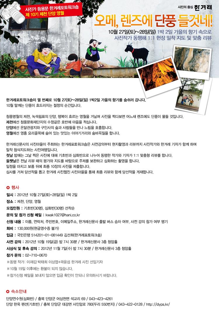 photo_10_page2.jpg