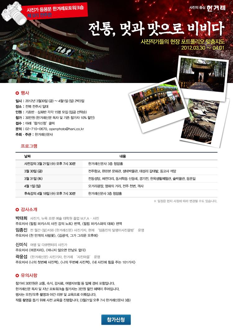 photo_09_notice.jpg