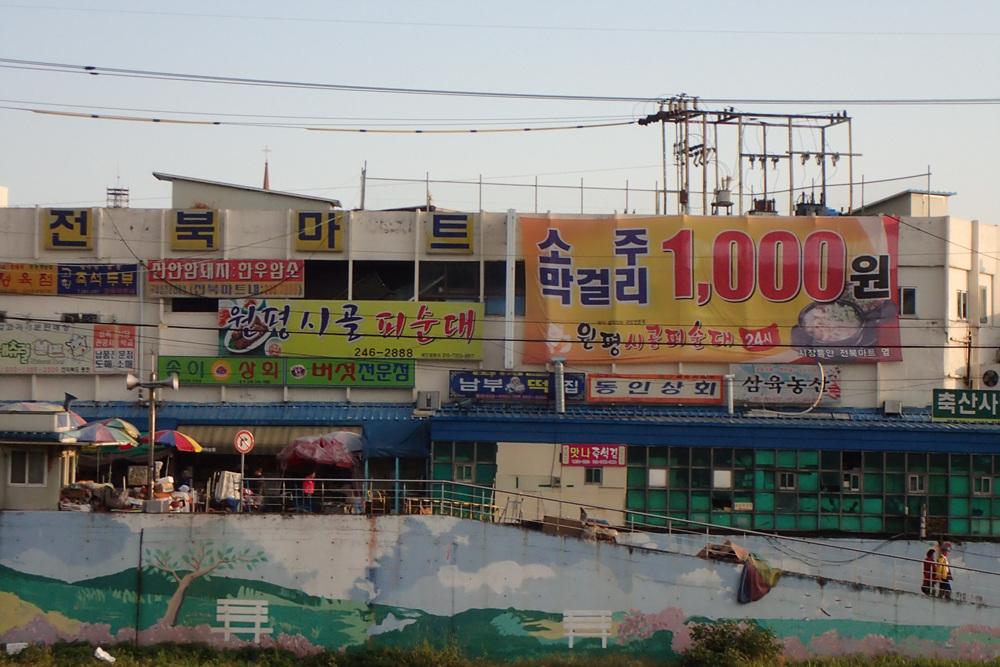 PA110067.jpg