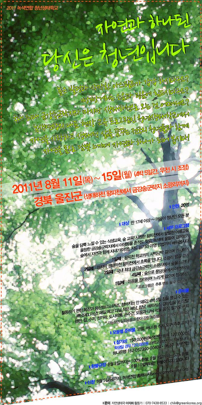 20110628.jpg
