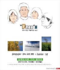 kimhae-000002.jpg