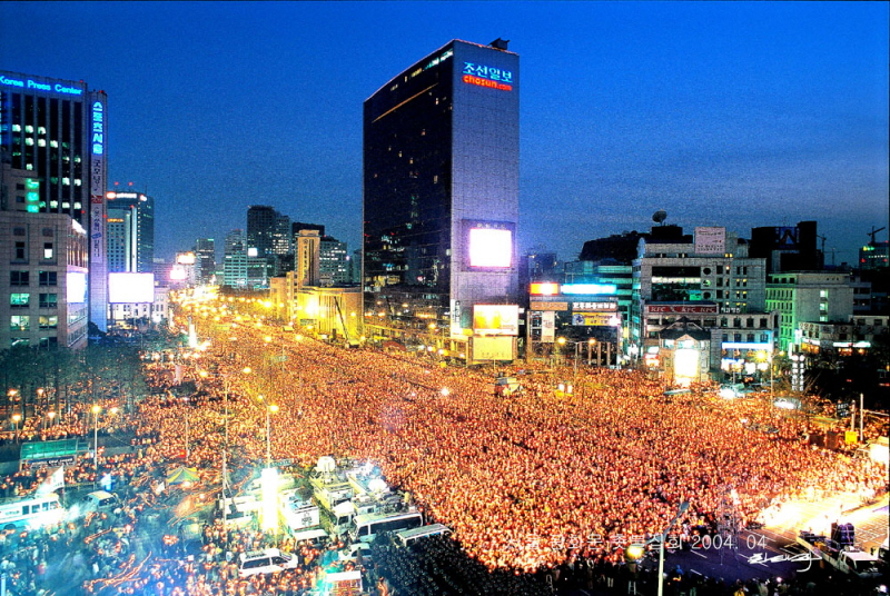 145 2004.  서울 종로 광화문 촛불집회 복사.jpg