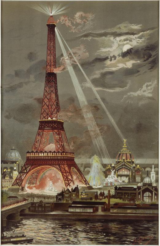 조르주가랑-에펠탑.jpg