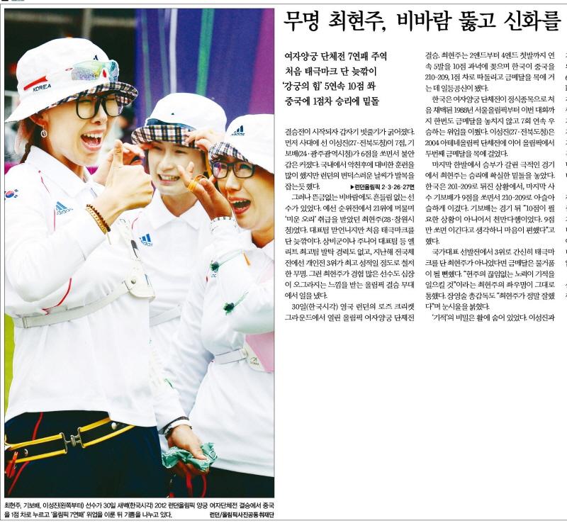 2012-7-31-hani1.jpg