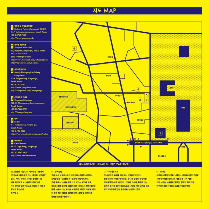 행사장 지도.jpg