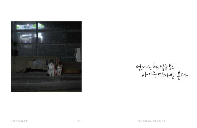 khy-003.jpg