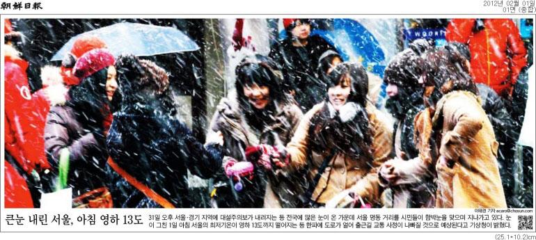 2012-2-1-조선.jpg