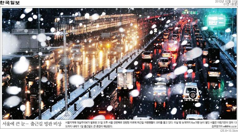 2012-2-1-한국.jpg