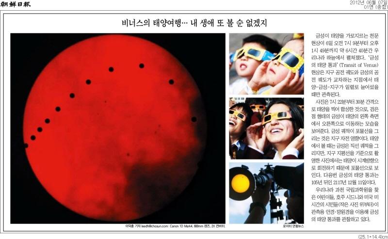 2012-6-7-cho1.jpg