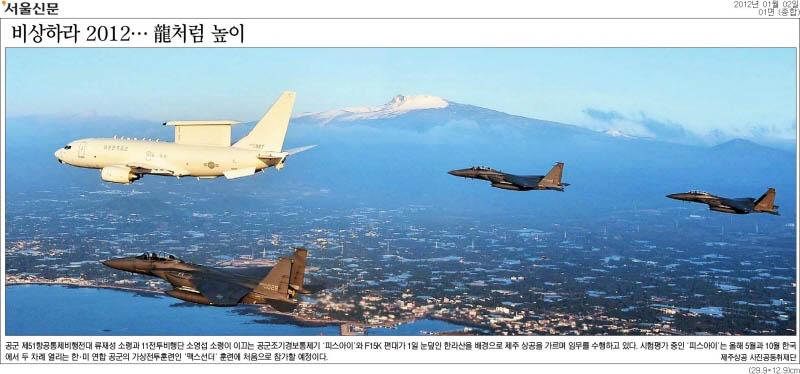 2012-1-2-서울.jpg