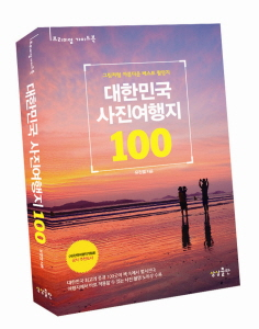 travel-100-22.jpg