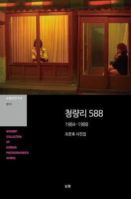 555e-001.jpg