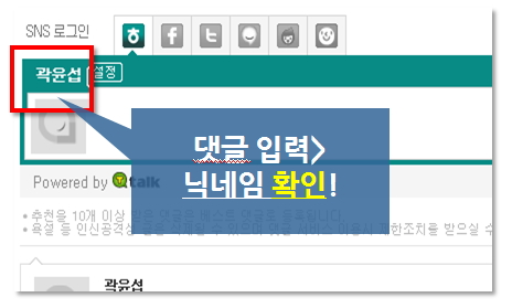 step3a.jpg